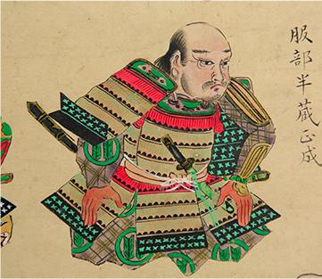 西念寺由緒