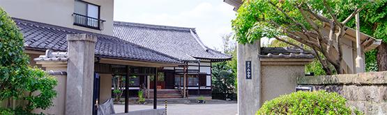 西念寺へのアクセス